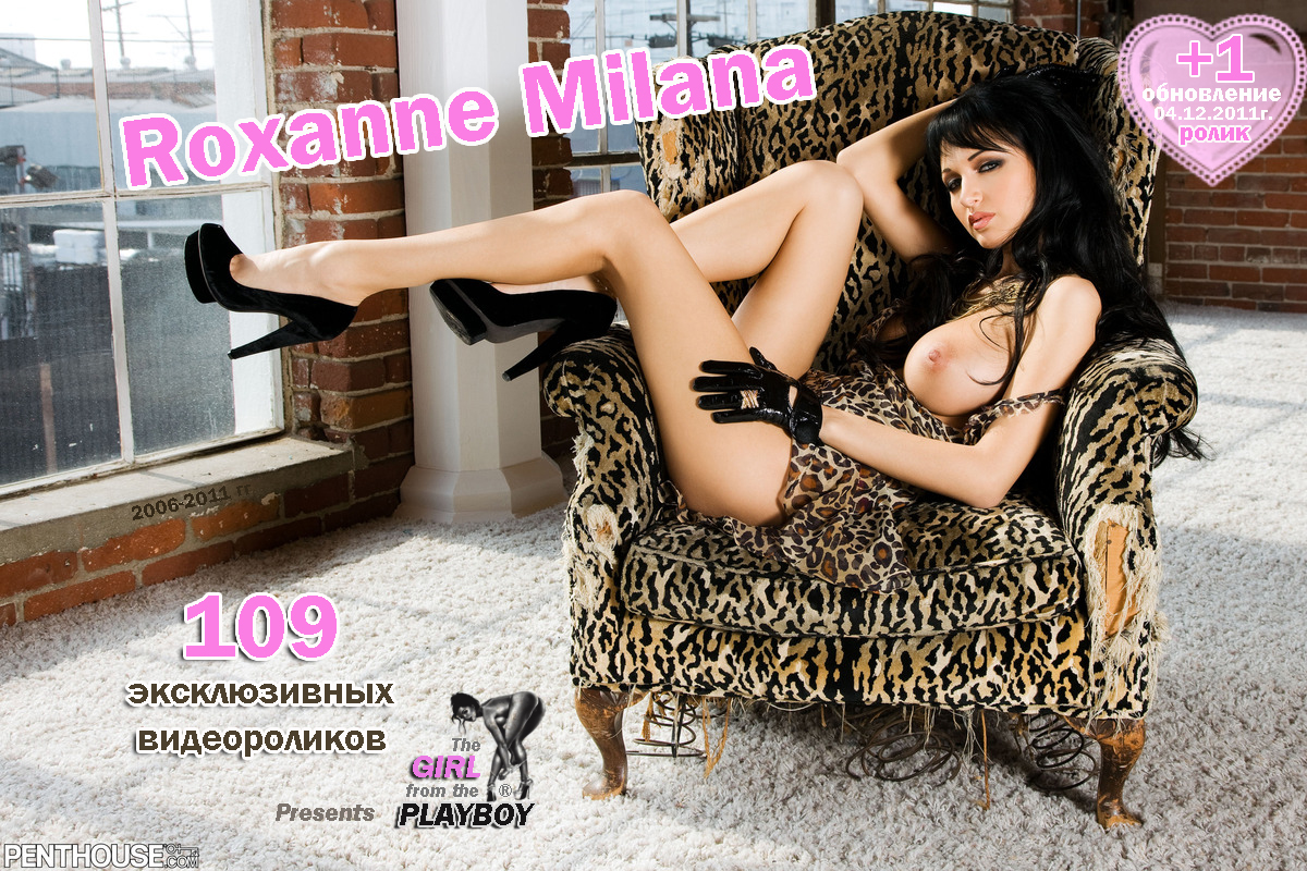 Roxanne Milana Video SITERIP (2006-2011)